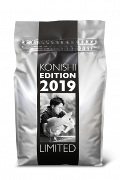 LIMITED EDITION 2019 5 KG