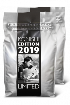 LIMITED EDITION 2019 10 KG