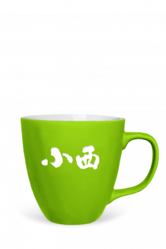 Tasse grün mit Gravur Konishi ab € 130 wählbar*