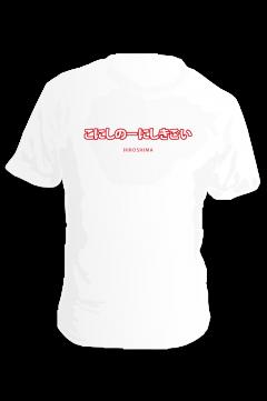 Unisex Shirt - Japanisch ab € 120,-  wählbar*