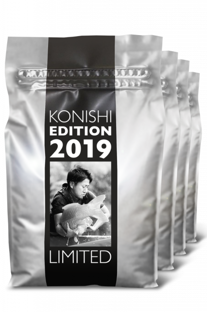 LIMITED EDITION 2019 20 KG