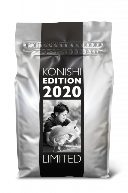 LIMITED EDITION 2020 5 KG